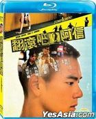 Jump Ashin! (2011) (Blu-ray) (English Subtitled) (Taiwan Version)