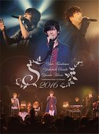 Toshihajime!! Sense Up Sai 2016 [DVD] (Japan Version)