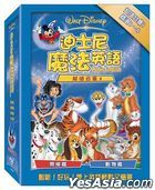Disney Magic English Collection 1 (DVD) (Taiwan Version)