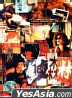 Chungking Express + Fallen Angels DTS (Korean Version)