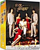 Queen's (DVD) (End) (Taiwan Version)