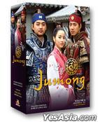 Jumong Vol.4 of 4 (End) (English Subtitled) (MBC TV Drama) (US Version)