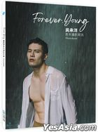 Forever.Young - Chris Wu 1st Photobook