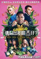Gringo (2018) (DVD) (Hong Kong Version)