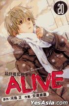 Alive (Vol.20)