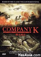 Company K (DVD) (Hong Kong Version)