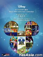 Disney 90th Anniversary Celebration - Piano Score Book Volume 3: Musical Legacy Collection