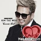 Kim Tae Woo Mini Album - T-Love
