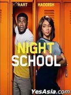 Night School (2018) (DVD) (Hong Kong Version)