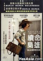 Dallas Buyers Club (2013) (DVD) (Hong Kong Version)