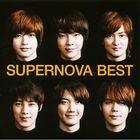 SUPERNOVA BEST (First Press Limited Edition) (Japan Version)