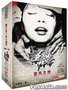 怪談 - 靈異直播 (DVD) (有線電視節目) (香港版)