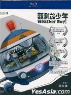 Weather Boy (Blu-ray) (Ep.1-13) (English Subtitled) (Taiwan Version)