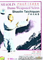 Shaolin Damo Weaponed Series - Shaolin Techniques (DVD) (English Subtitled) (China Version)