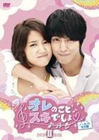 Heartstrings (DVD) (Boxset 2) (Japan Version)