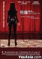 Mistress (VCD) (Hong Kong Version)