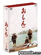 Oshin - Kanzen ban (complete edition) 01 - Shoujohen (Japan Version)