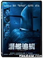 The Wolf's Call (2019) (DVD) (Taiwan Version)
