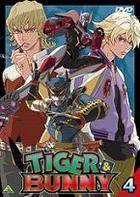 Tiger & Bunny (DVD) (Vol.4) (Japan Version)