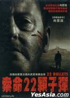 22 Bullets (DVD) (Taiwan Version)