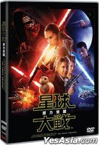 Star Wars: The Force Awakens (2015) (DVD) (Hong Kong Version)