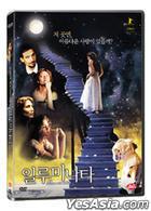 Illuminata (DVD) (Korea Version)