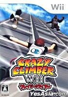 Crazy Climber Wii (日本版)