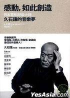 Gan Dong,  Ru Ci Chuang Zao :  Ri Ben Dian Ying Pei Le Da Shi Jiu Shi Rang De Yin Le Meng
