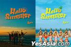 April Summer Special Album - Hello Summer (Summer DAY + Summer NIGHT Version) + 2 Posters in Tube
