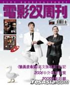 City Entertainment Magazine (Vol. 697)
