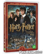 Harry Potter and the Chamber of Secrets (2DVD) (Special Limited Edition) (Korea Version)