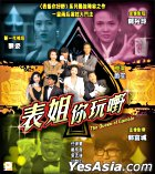 The Queen Of Gamble (VCD) (Hong Kong Version)