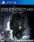 Dishonored HD (日本版)