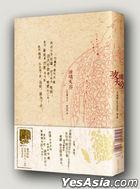 Bo Li Tian Kong( Sui Shu Fu Zeng Wu Kuan [ Bai Ren Yi Shou ] He Ge Shu Piao)