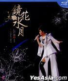 Jody Chiang 2013 Concert Live Karaoke (Blu-ray)