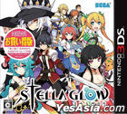 STELLA GLOW (3DS) (Bargain Edition) (Japan Version)
