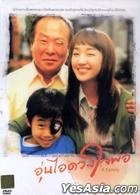 A Family (DVD) (Thailand Version)
