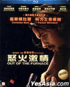 Out Of The Furnace (2013) (Blu-ray) (Hong Kong Version)