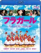 Hula Girls (Blu-ray) (English Subtitled) (Japan Version)