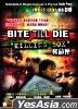 Bite Till Die - Killing Box (DVD) (Hong Kong Version)