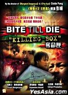 Bite Till Die - Killing Box (DVD) (Hong Kong Version)