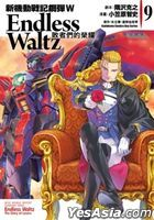 New Mobile Report Gundam W - Endless Waltz (Vol.9)