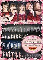 Hello! Project Hina Fes 2015 -Mankai! The Girls' Festival- C-ute Premium (Japan Version)