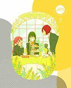 Horimiya Vol.3 (DVD) (Japan Version)