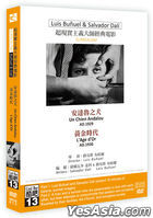 An Andalusian Dog & Age of Gold (DVD) (Taiwan Version)