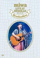 miwa live at Budokan - Sotsugyo Shiki - (Japan Version)