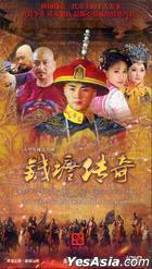 Qian Tang Chuan Qi (H-DVD) (End) (China Version)