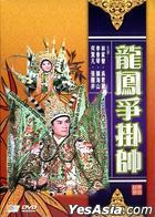 Love & War (1967) (DVD) (Hong Kong Version)