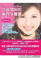 25ans  Beauty Book