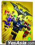 The LEGO Batman Movie (2D + 3D Blu-ray) (O-Ring Limited Edition) (Korea Version)